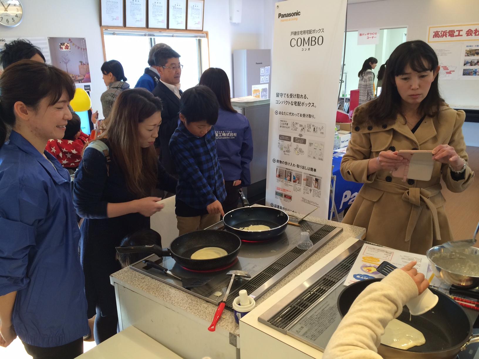 平成29年12月3日(日)高浜電工内にて「省エネ・防災・防犯」イベント