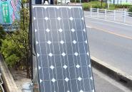 独立型ソーラー発電システムは様々な場面で活躍します。